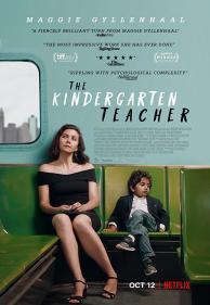 thekindergartenteacher